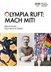 """01. Basiswissen Olympische Spiele: """"Olympia ruft: Mach mit!"""""""